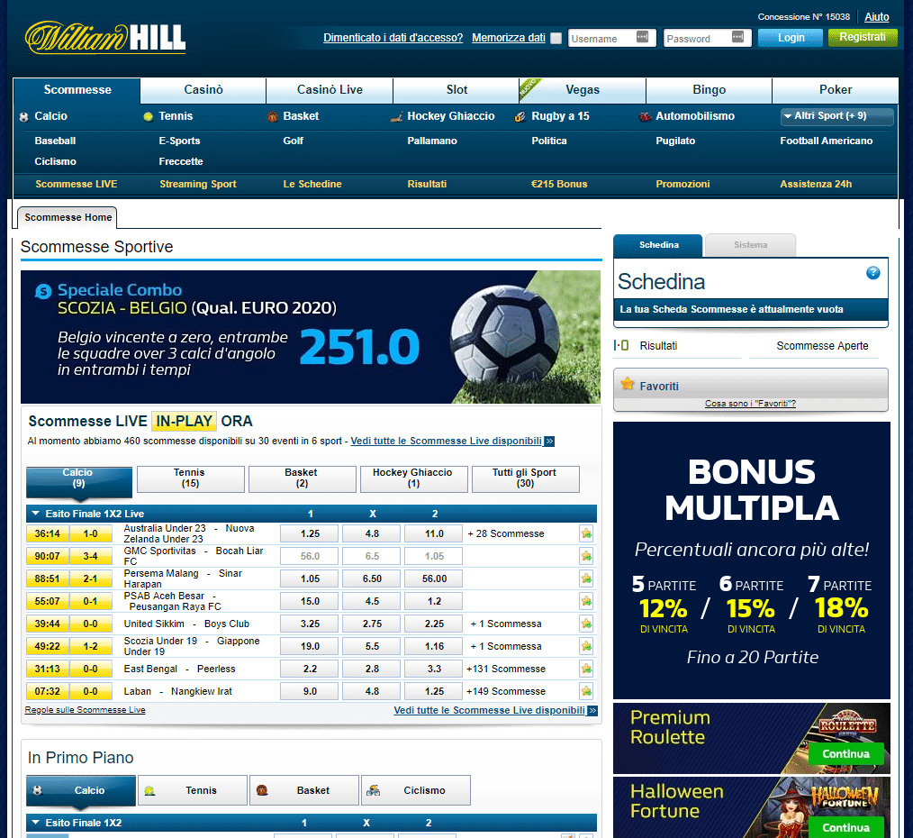 Codice Promo William Hill Agosto 2020: *ITA…* – fino a 215€ gratis